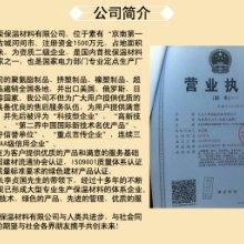 北京九荣保温材料黑黄夹克保温厂家直销,黑黄夹克保温供应商