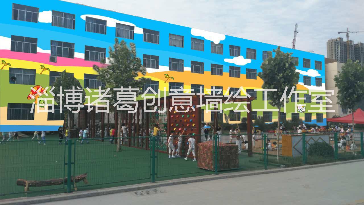 淄博手绘墙涂鸦幼儿园墙绘街道文化报价