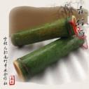 宁化九韵毛竹合作社供应青竹酒、客家竹窖酒|活竹酒、青竹生态酒