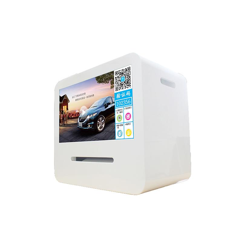 供应微信机出售:台式机2680元