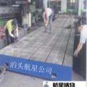 大理石检验平台图片