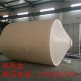 供应用于化工药水储罐|储水储罐|给水设备的供应5吨聚羧酸复配锥底储罐