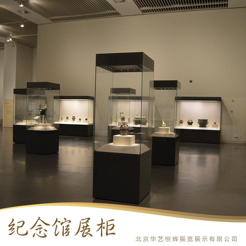 北京纪念馆展柜  天津博物馆玻璃展柜  石家庄文博展展示柜