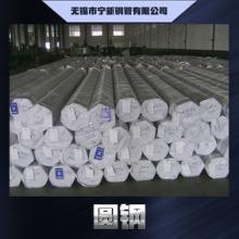 供应圆钢 专业定制 耐腐蚀不锈钢圆钢 优质不锈钢圆钢图片