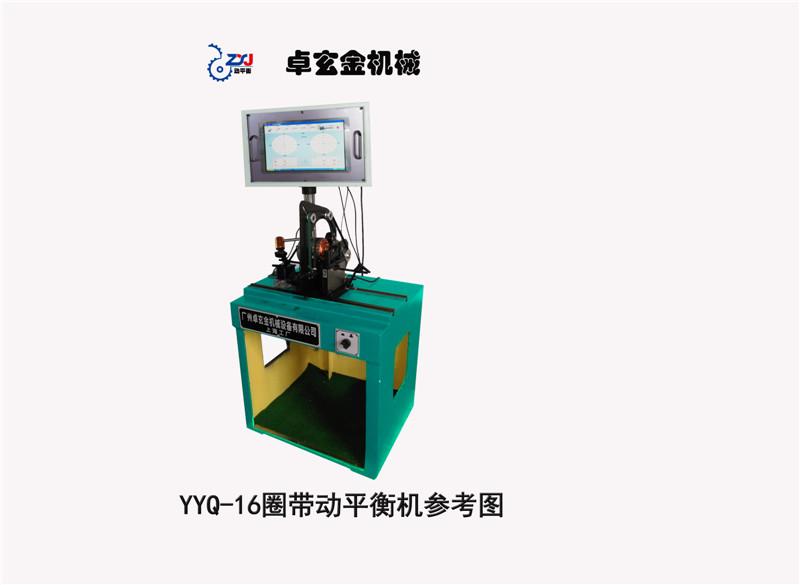 电机转子动平衡机/动平衡机