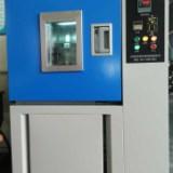专业生产臭氧老化试验箱臭氧测试仪 臭氧老化试验机 臭氧老化测试