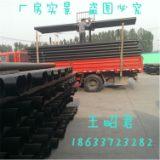 供应热浸塑穿线管_φ100穿线管现货_PE涂塑钢管现货