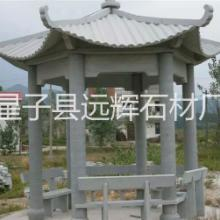 供应用于休闲的定做各种石材亭子 石亭子厂家