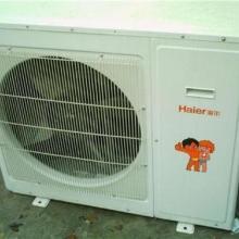 供应用于维修的海尔,美的空调售后维修 ,维修的海尔维修电话
