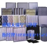 供应雅安空气过滤器厂家制造商 层流高效过滤器 纸框过滤器 活性炭袋式过滤器
