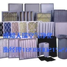 供应云南丽江空气过滤器厂家液槽高效送风口厂家进口果冻胶高效过滤器