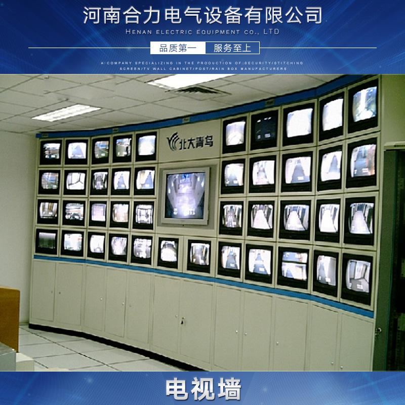 电视墙图片/电视墙样板图 (1)