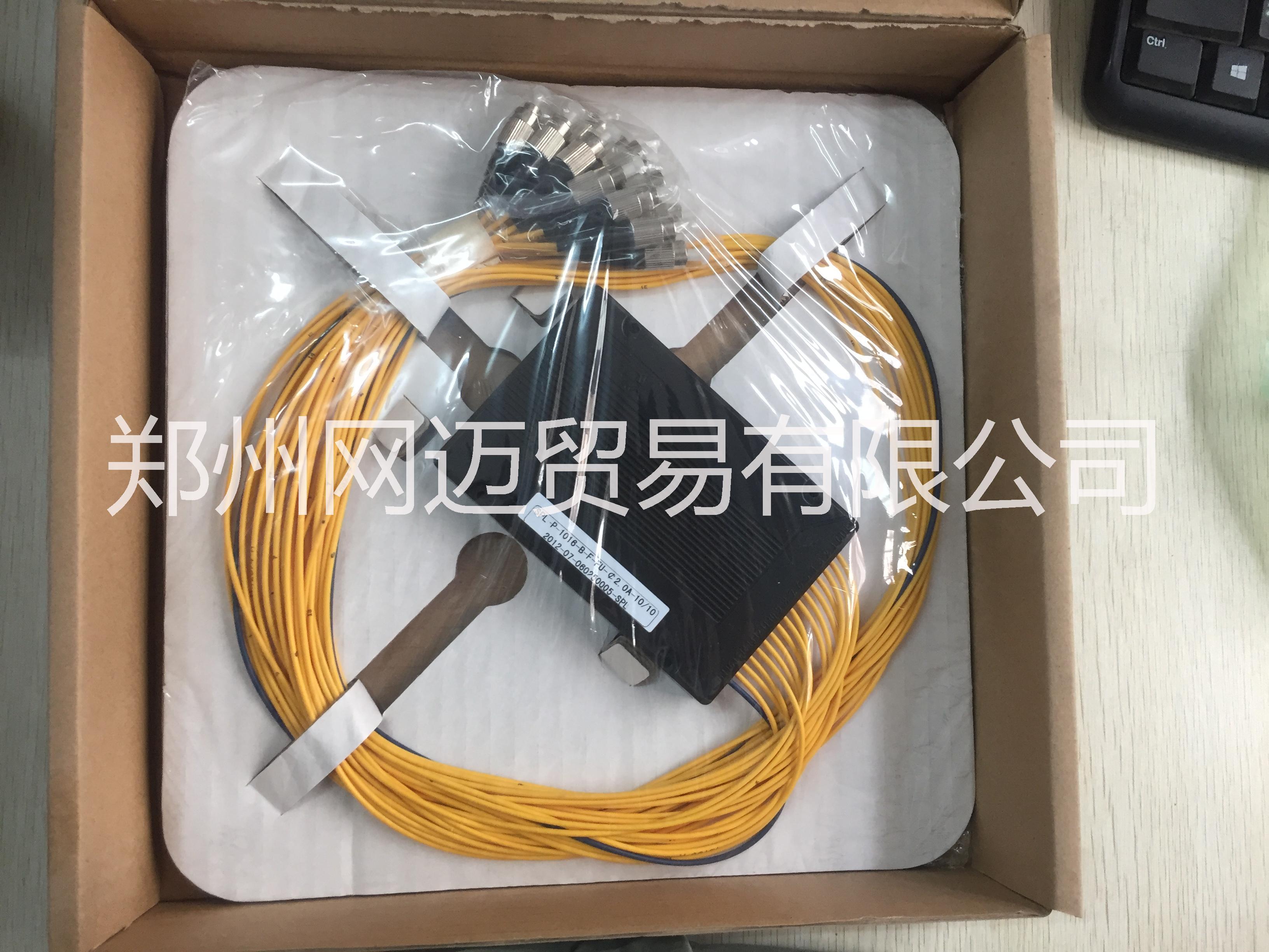 供应中兴分光器光分路器PLC分光器 1分16 fc圆头 盒式分光器