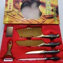 供应厨用刀具