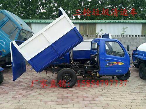 3立方勾臂式垃圾车 3方勾臂式垃 深圳市3立方勾臂式垃圾车