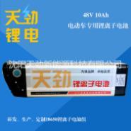 48V电动自行车锂电池10Ah图片