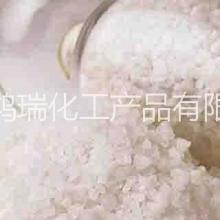 供应用于工业的粒盐 精盐 无机盐