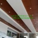 平湖广汽本田4s店吊顶铝单板图片