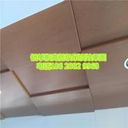 芜湖广汽本田4s店吊顶铝单板 4s店展厅吊顶木纹铝单板指导价