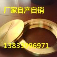 WJ型全铜清扫口DN200图片