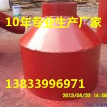 供應用于電廠的DN80疏水盤安裝 疏水盤制做 現貨批發GD2000型疏水盤生產廠家圖片