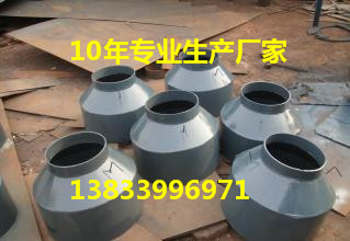 供应用于火力发电厂的碳钢锅炉排汽疏水盘 168*325疏水盘有什么作用 河北专业生产疏水盘厂家