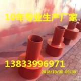 供应用于GD2000的疏水盘与疏水器的区别 133*325疏水盘说明 钢制疏水盘价格