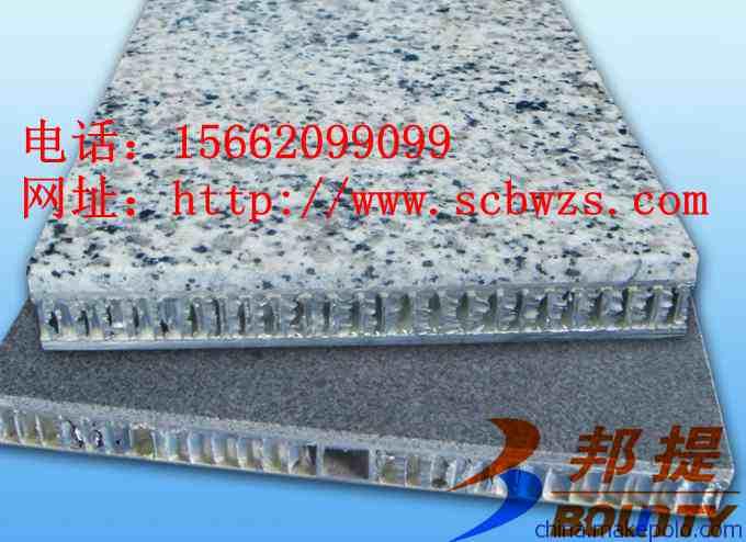 邦提外墙保温装饰蜂窝铝复合板图片/邦提外墙保温装饰蜂窝铝复合板样板图 (3)