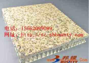 邦提外墙保温装饰蜂窝铝复合板图片