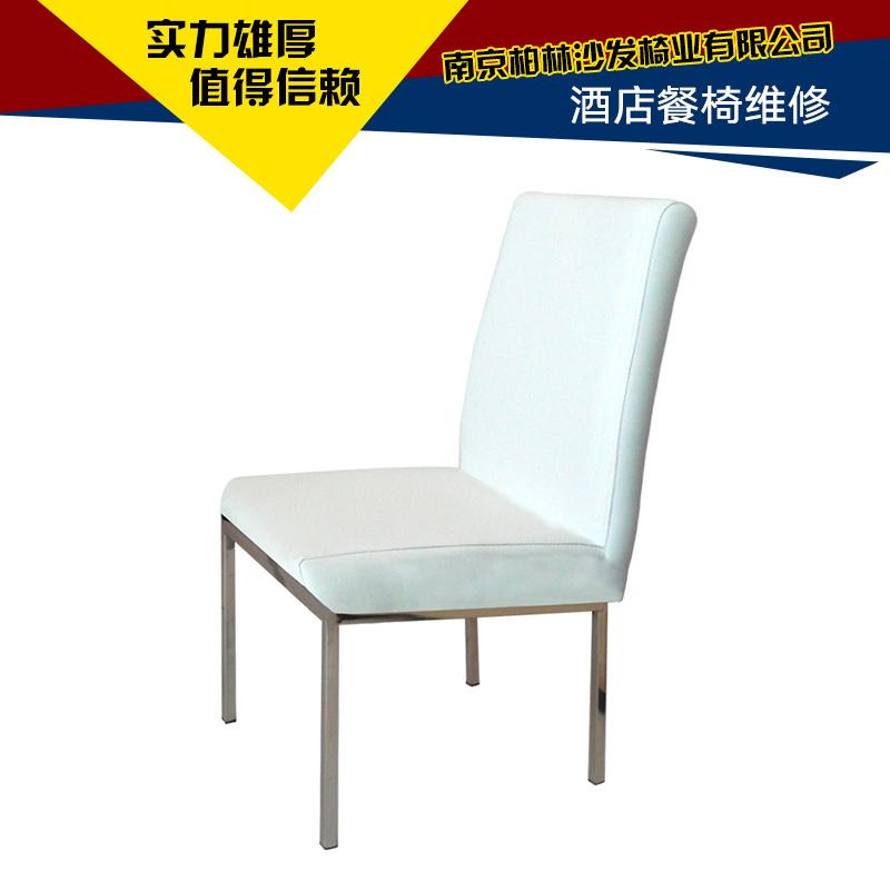 店餐椅图片/店餐椅样板图 (4)