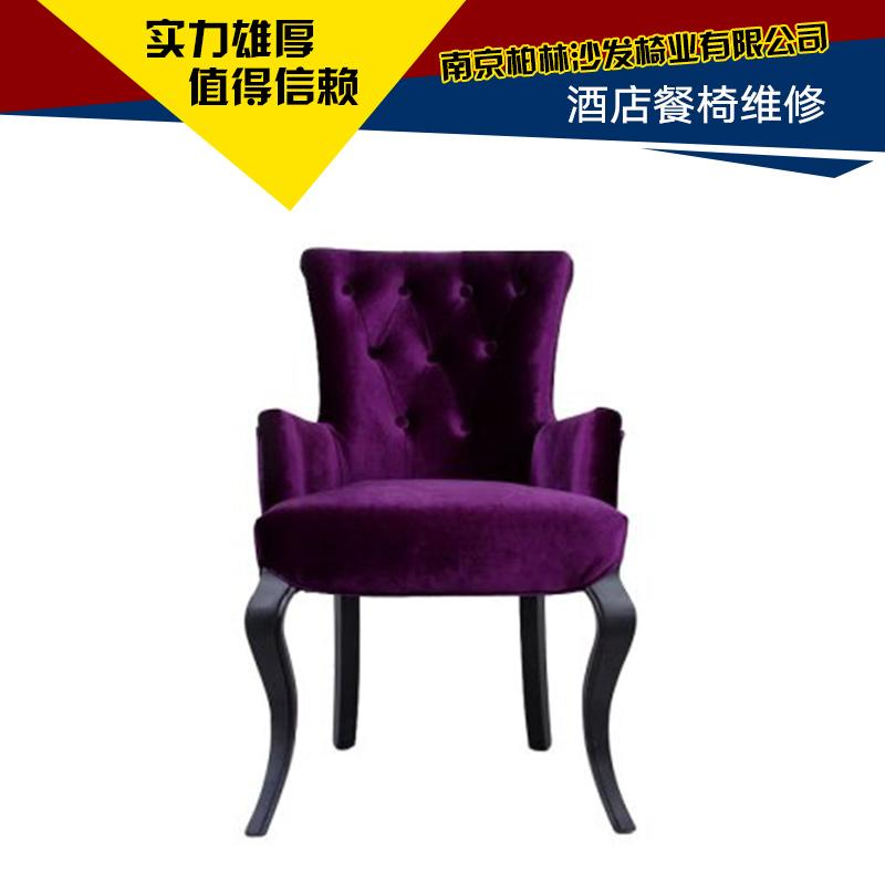 店餐椅图片/店餐椅样板图 (2)