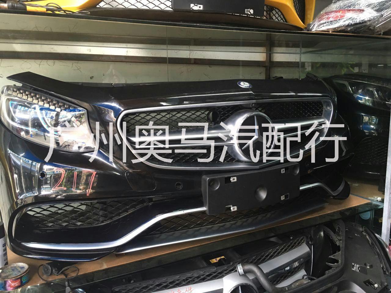 供应宝马e39汽车配件发动机总成--进口拆车件