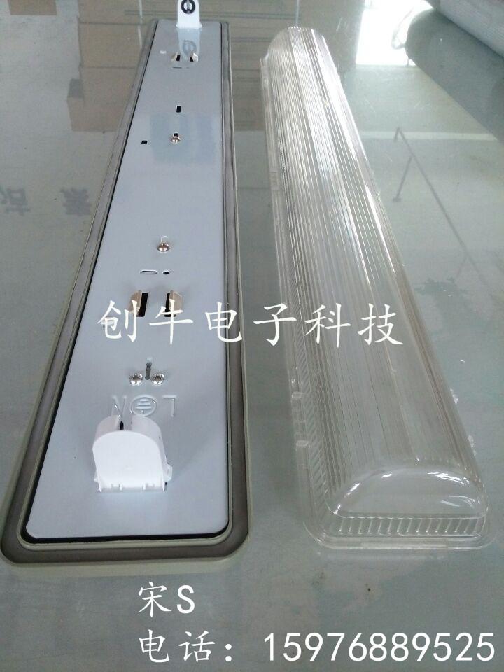 厂家直供 T5 led三防灯外壳套件 灯罩 节能灯 举报