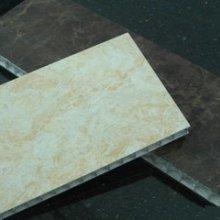 吸音鋁蜂窩板 優質吸音鋁蜂窩板 車船專用吸音鋁蜂窩板批發價格圖片