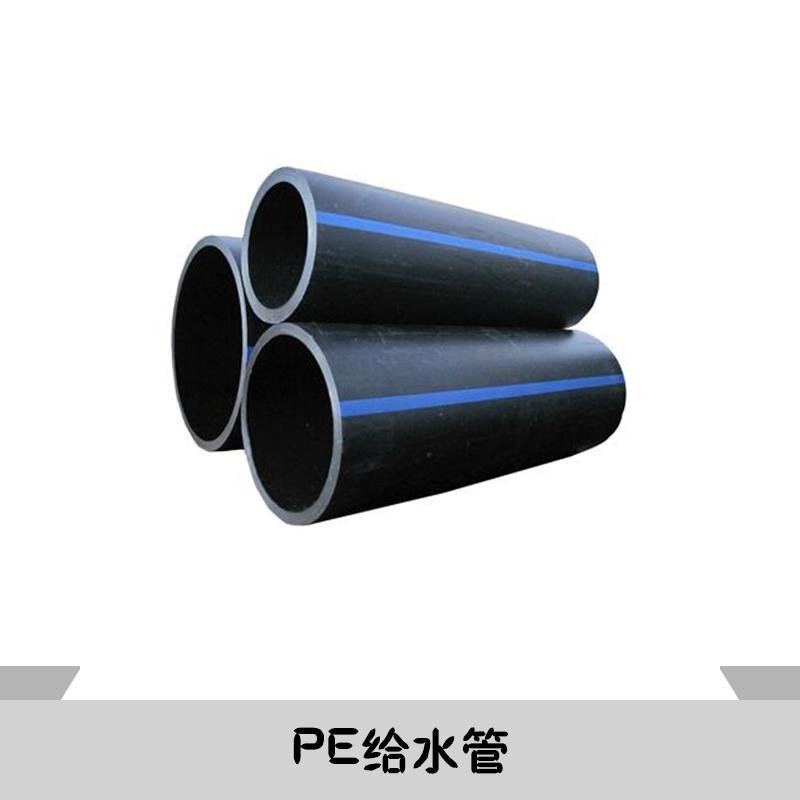 PE给水管图片/PE给水管样板图 (4)