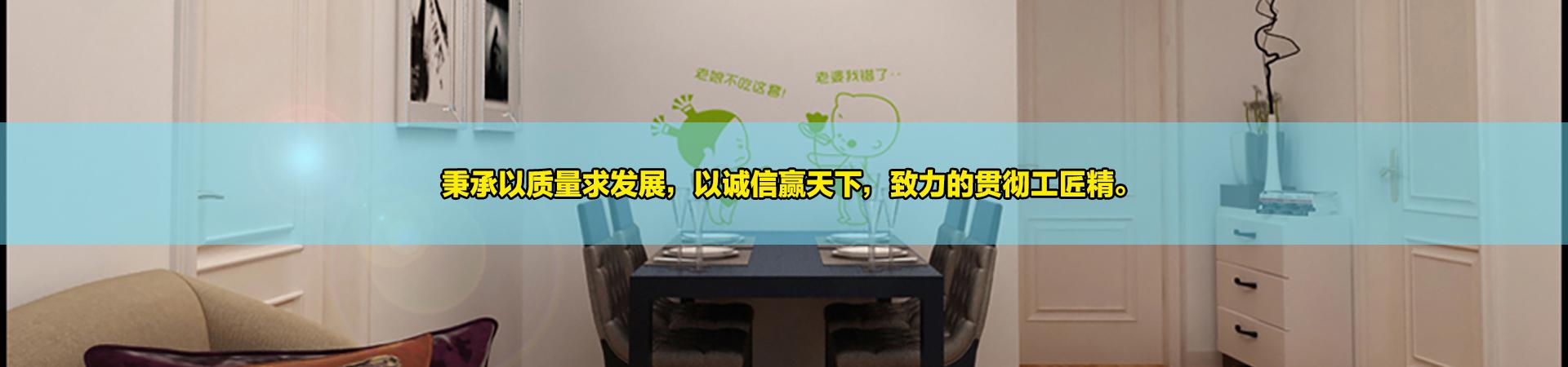 办公室场景banner素材