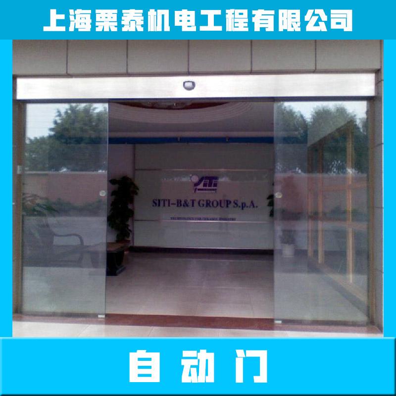 上海松江区石湖荡自动门维修,自动门价格,自动门厂家,上海自动门批发
