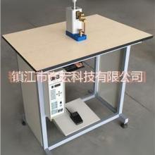 供应PQ05Q交流单点焊机