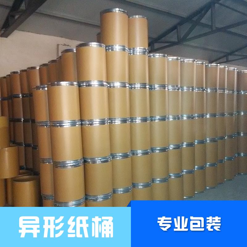 新沂纸板桶批发新沂包装纸桶图片描述:--1-新沂纸板桶批发新沂包装纸桶--2-其角隅处 往往成为强度最弱部位,尤其是遇到锐角处就熔合不好--3-且密度低。因此,在设 计中应力求避免锐角,设计成半径为3?12mm--4-为最佳,一般对内壁圆角和加强 筋根部N角可取较小值,外壁N...... 咨询电话:13814010955 联系人:谢峰 联系QQ:1839803964
