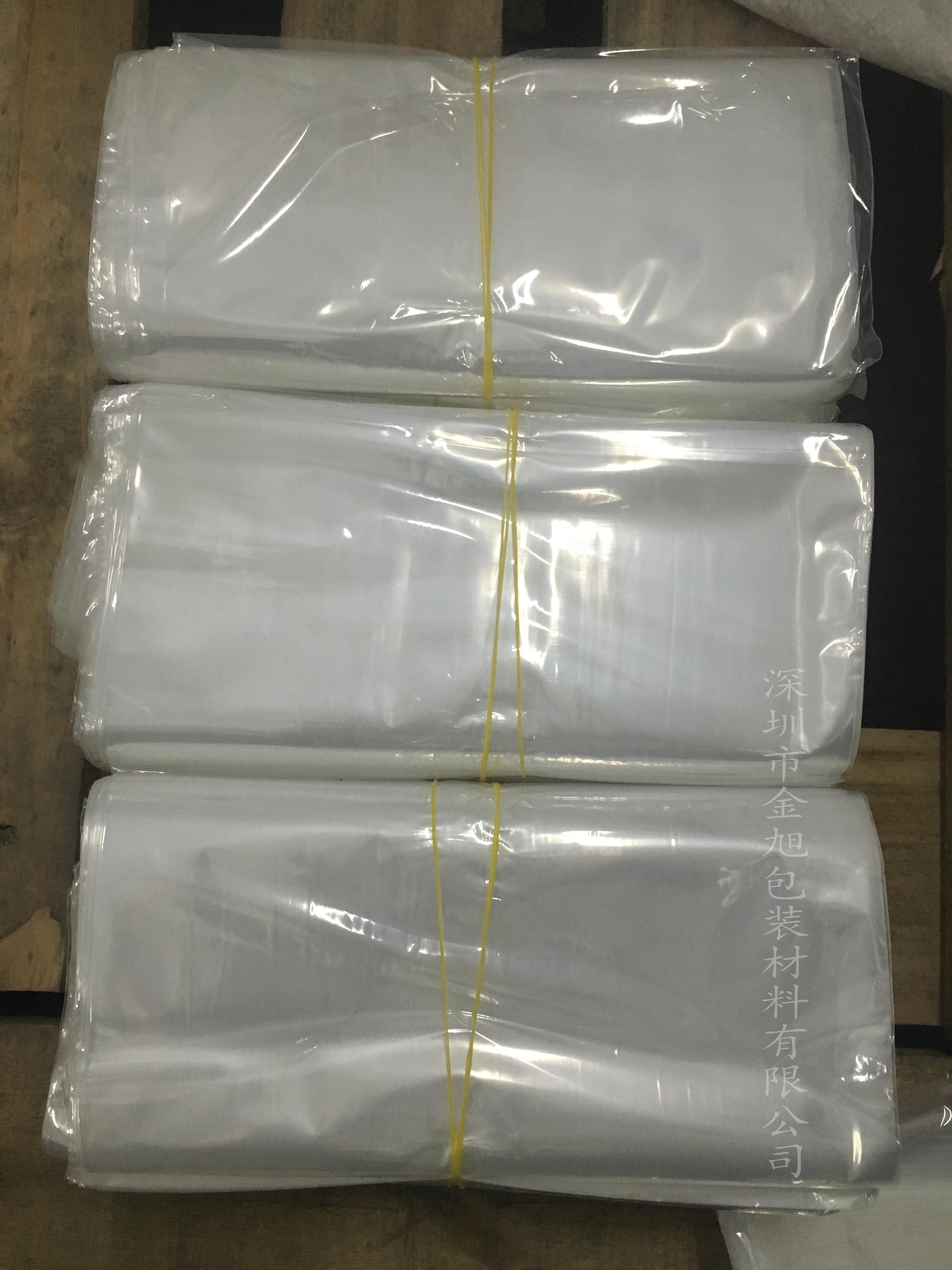 环保pof热收缩膜 化妆品包装膜 pof收缩袋 pof环保热收缩膜袋 pof厂家定制