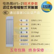 工厂采暖设备/远红外辐射采暖器图片