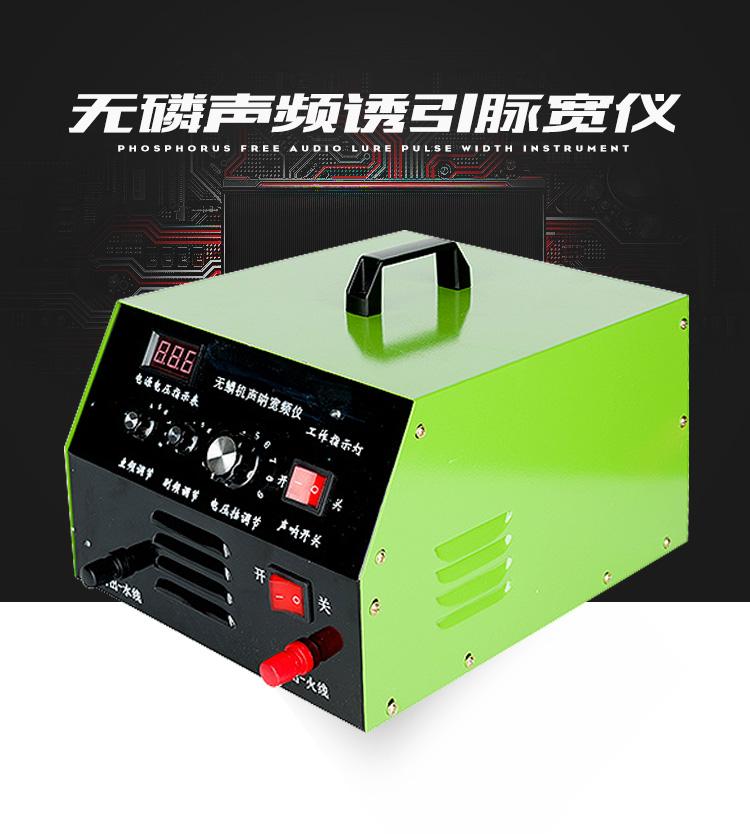 供应捕猎捕鱼器 超声波逆变捕鱼器 24v. 价格: 电议