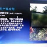 供应深圳ag防眩光玻璃批发,深圳磨砂玻璃,深圳AG玻璃,深圳AG玻璃加工