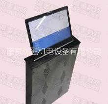 供应唯美超薄液晶升降器VML156B