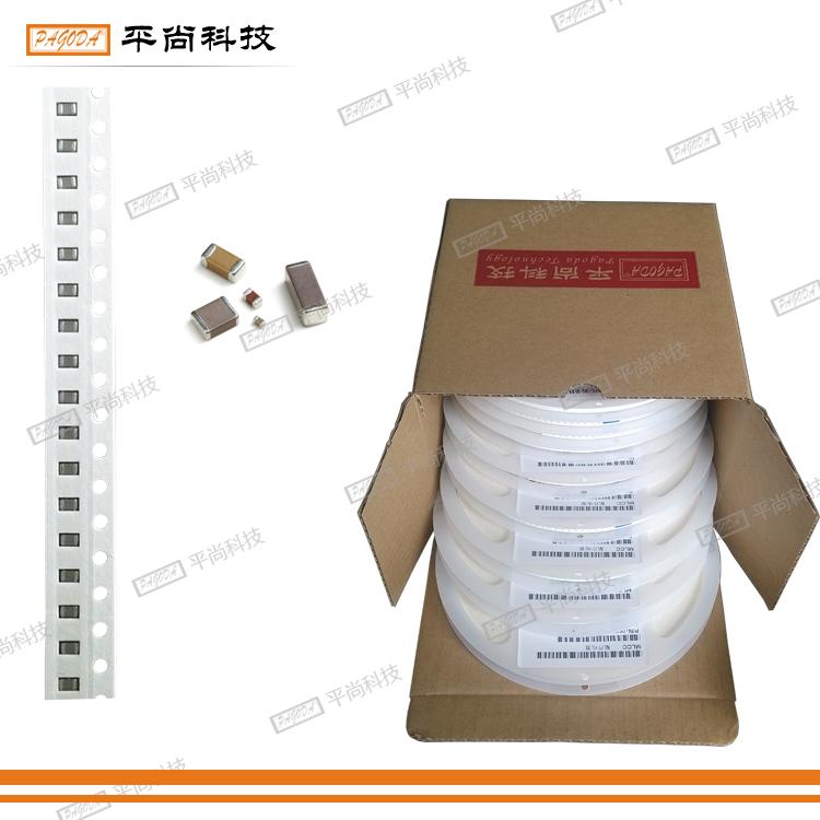 耦合贴片电容1206  0805 东莞供应商
