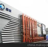 防風勾搭式鋁單板 汽車4s店門頭鋁單板 廣州廣京裝飾材料有限公司