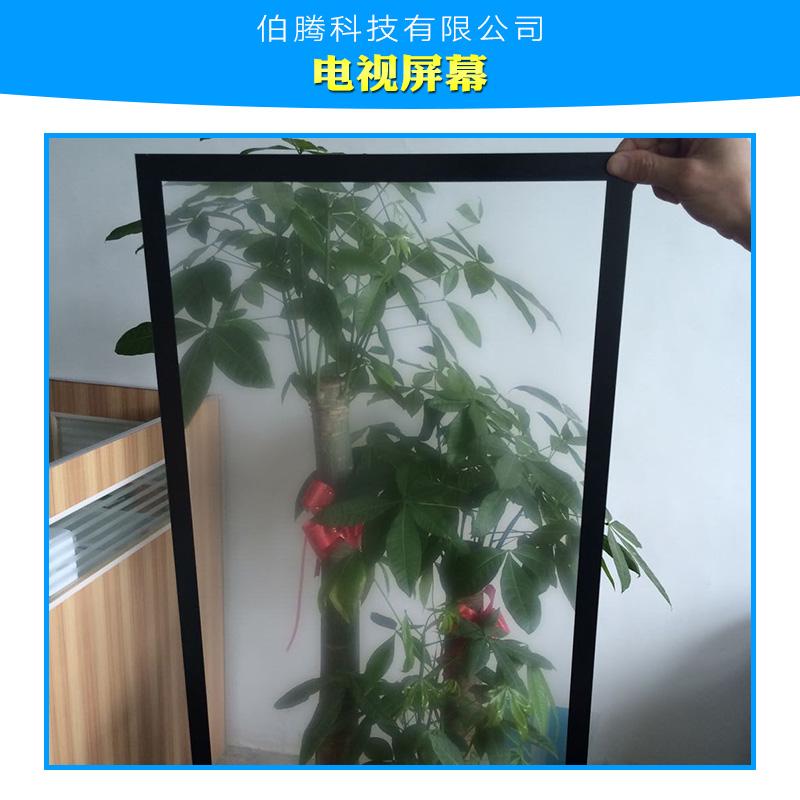 供应防眩光电视屏幕,防眩光玻璃加工