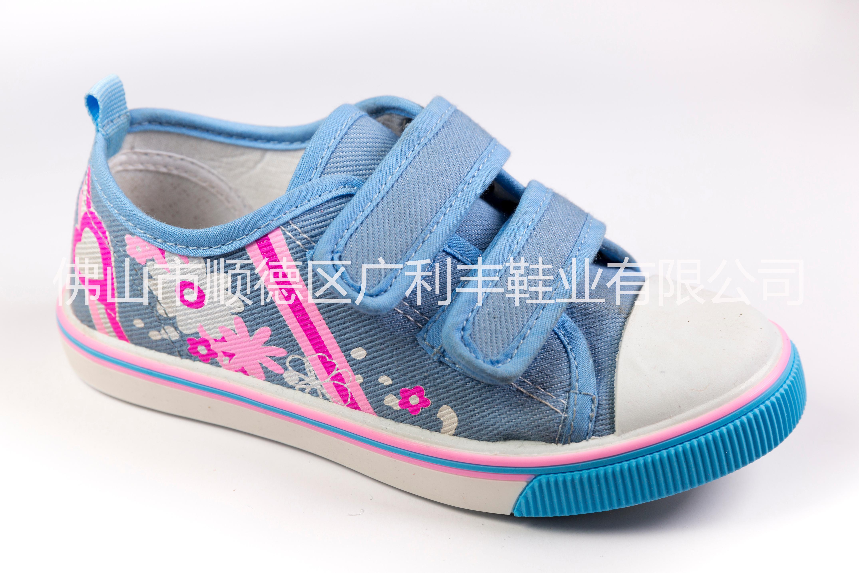 男女童帆布鞋批发,2016秋冬最新款帆布鞋女