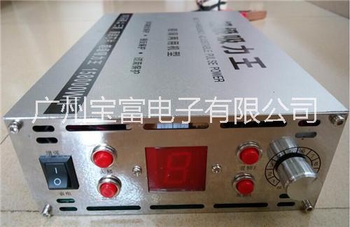 出厂价直销超声波捕鱼机/吸力王逆变器批发价