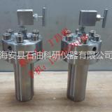 供应高温高压反应釜/反应器/海安石油化工科研仪器